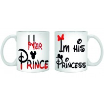 Чаши Her Prince / His Princess